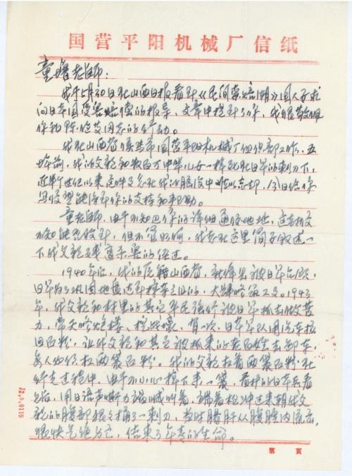 s1599-p1