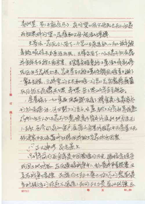 s1951-p009