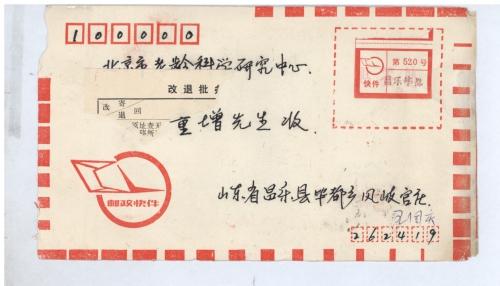 s2380-e1