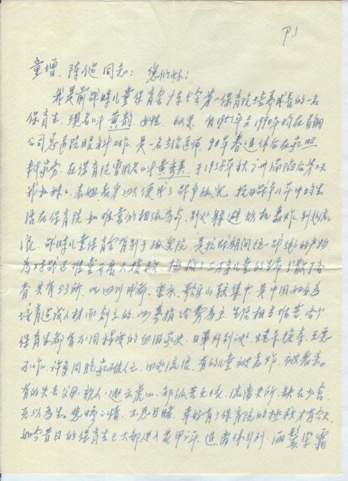 s2532-p1