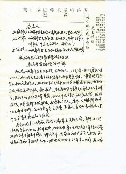 s2693-p3
