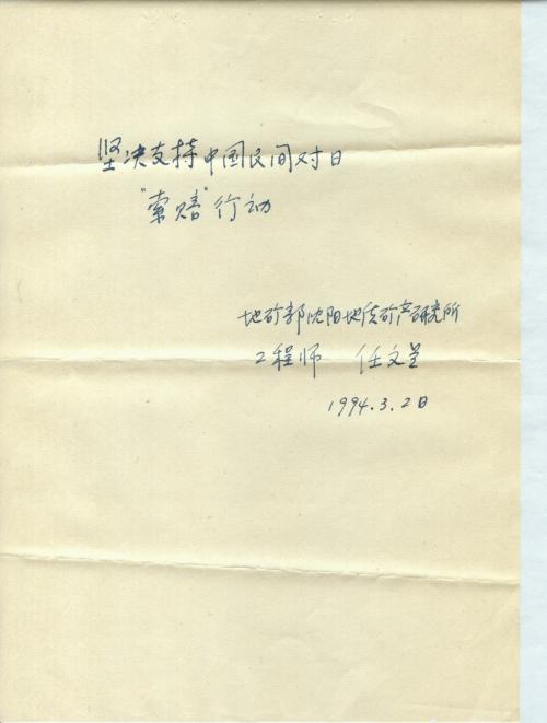 s2703-p4