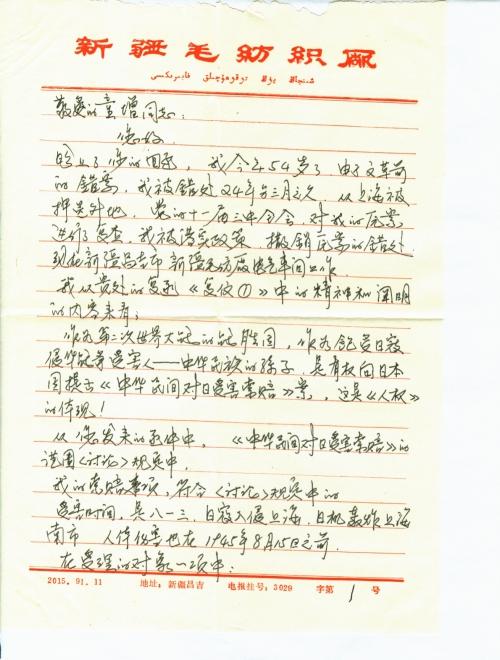 s2708-p1