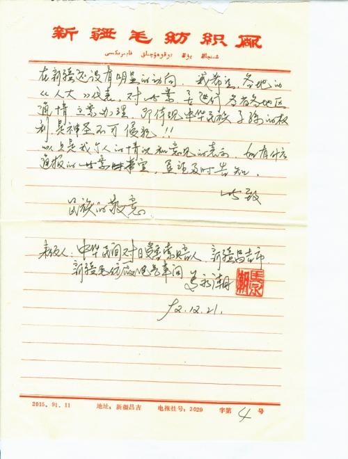 s2708-p4