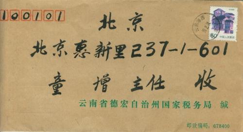 s2724-e