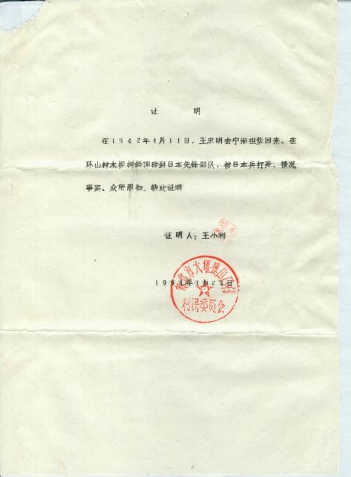 s2733-p2
