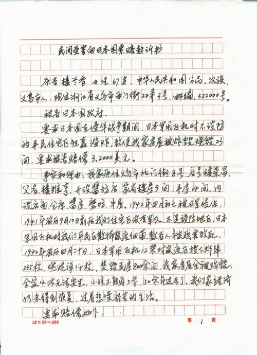 s2796-p1