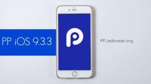 วิธีเจลเบรค iOS 9.3.3 และ iOS รุ่นอื่นๆ สำหรับ iPhone, iPad ด้วย PP jailbreak