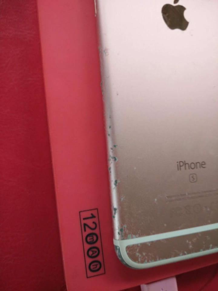 มือถือไอโฟน