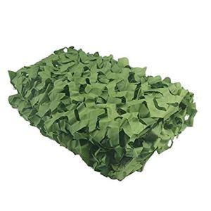 Filet de camouflage WXQIANG – Imperméable et léger – Oxford – Convient pour le camping en plein air, la photographie, la décoration de la maison, 3x4m