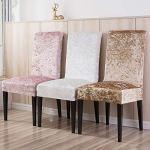 HUANGSAN Housse de Chaise en Tissu Brillant Velours Housses de Chaise Extensibles de Taille Universelle Housses de siège pour Salle à Manger