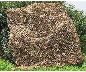 KEANCH Camouflage Chasse Militaire Net, Finage De Camouflage Woodland, Camo De Désert, pour Le Jeu Militaire, Tir De Chasse, Sunshade, Camping Hide Sunscreen Nets(Size:3x6m(9.8 * 19.7ft))