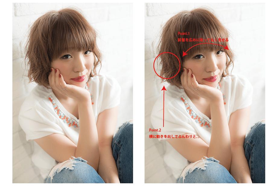 顔型別ショート-07
