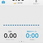 RunKeeperが日本語に対応していた。