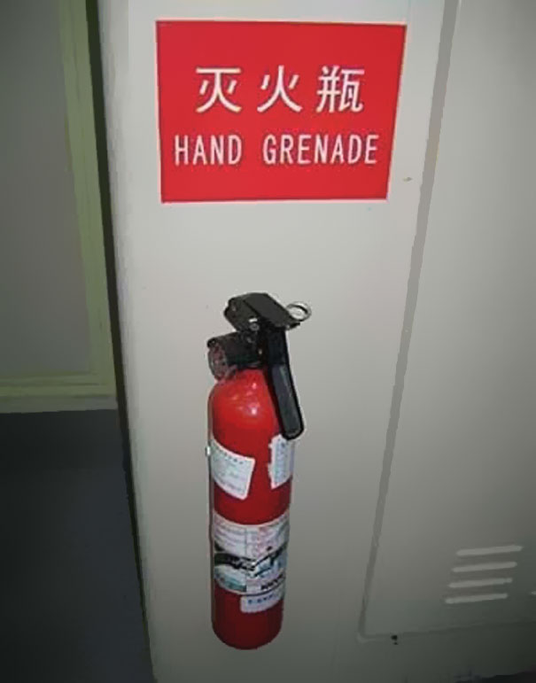 google-traduction-grenade-version-incendie