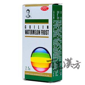 三金桂林西瓜霜 咽喉炎、扁桃體炎、口內炎【 百年漢方 】 中國直送店。品質と安さに絶対の自信があります