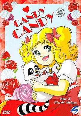 小甜甜線上看- 小甜甜動漫-小鴨影音