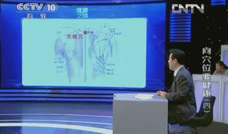 20130313健康之路視頻和筆記:劉長信講小兒發熱.積食.便秘.推脊-健康之路-百年養生網