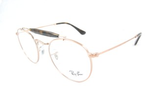 RAY-BAN OPTIQUE 10/10 FACHES THUMESNIL