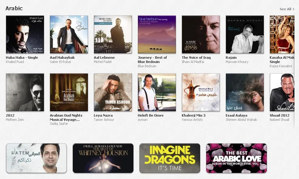 Now you can buy music and movies from iTunes in Egypt