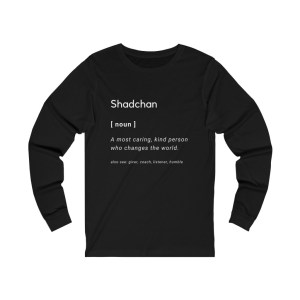 Shadchan Unisex Long Sleeve Tee