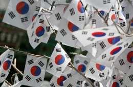 Gwangbokjeol