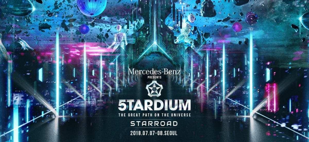 5tardium What's On July Seoul 2018