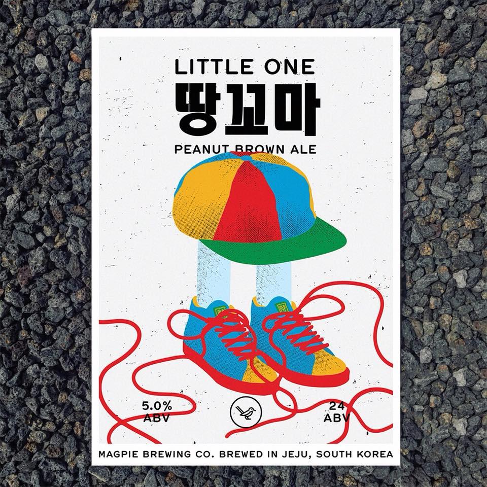 Little one (땅꼬마) Magpie Brewing Craft Beer Summer Korea