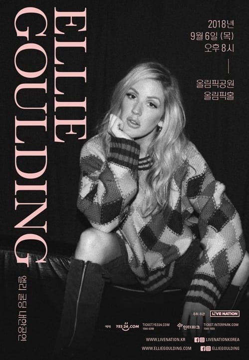 10 Things to Do in Seoul this September Ellie Goulding Concert