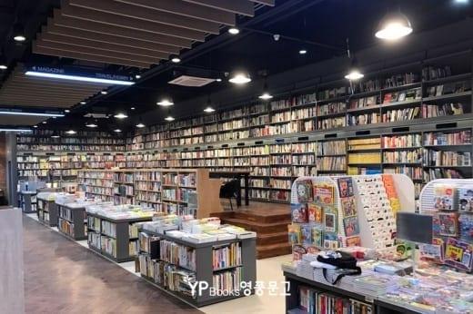 yp books bookstore