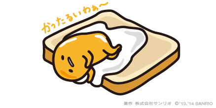 Gudetama - The Lazy Egg