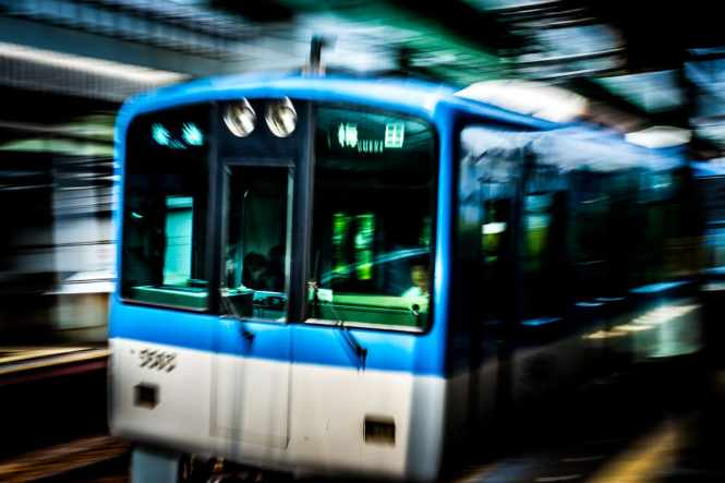 """For Umeda"" JAPAN. Osaka. 2014."