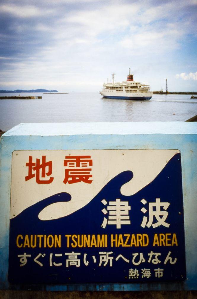 """Tsunami Hazard"" Atami, 1998"
