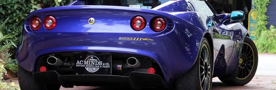 Lotus Elise S2 Sport 111
