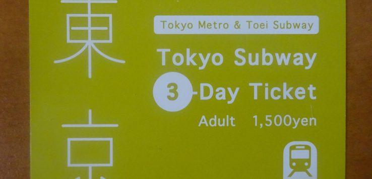 Nozomi Super Express Shinkansen Tokyo to Kyoto  Around the World in 118 Days
