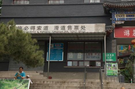 Mutianyu Great Wall of China Cableway & Ropeway Toboggan Run Ticket Office