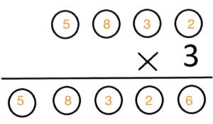 Alleyn's School: 11+ Maths Sample Paper 2016