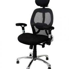 Ergonomic Mesh Chair White Makeup Ergo 24 Hour Luxury Back Executive Ktag M
