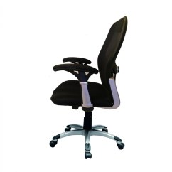 Ergonomic Chair Auckland Revolving With Price Office Chairs Bcm A528 121 Furniture