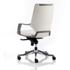 White Shell Chair Kids Table Amd Chairs Dynamic Xenon Leather Executive With
