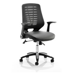 Office Chair Seat Covers Black Golden Lift Stuck In Up Position Chairs Relay Mesh W Leather