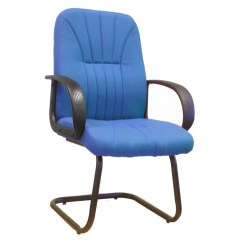 Steel Chair Mrp Kids Recliner Chairs Pluto C Fabric Cantilever Visitors Bcf S511av 121