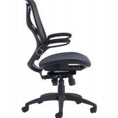 Office Chair High Seat Ebay Gaming Dams Napier Back Mesh Nap300t1 121