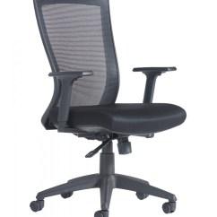 Mesh Task Chair Ice Fishing Cabela's Dams Waverley Wav300t1 121 Office Furniture