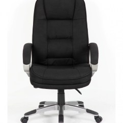 Fabric Office Chairs Uk Microfiber Chair And Ottoman Dynamic Monterey Executive Ex000040