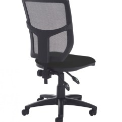 Office Chair Levers Armchair And Ottoman Slipcover Altino High Back 2 Lever Operators Ah10 000 121