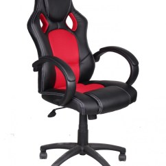 X Racer Chair King Austin Gaming Chairs Alphason Daytona Office Aoc5006r