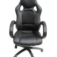 Heavy Duty Gaming Chair Lazy Boy And A Half Chairs Alphason Daytona Office Aoc5006blk