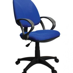 Red Office Chair No Wheels Height Toilet Eliza Tinsley Java 100 High Back Operator Chairs Bcf I300