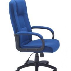 Fabric Office Chairs Uk Cheetah Print High Heel Chair Tc Keno Ch0137 121